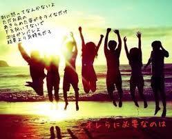 nakama3.jpg